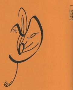 Dibujo (Prologo del cuadro)